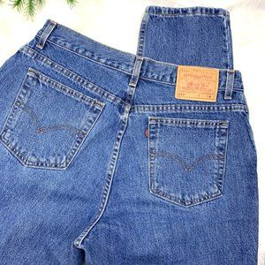 👖VINTAGE |•LEVI'S•| 550 Relaxed Fit Tapered Leg